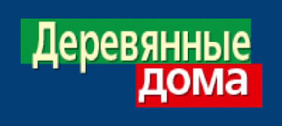 http://best-architects.ru/wp-content/uploads/2019/03/partneri_2.jpg