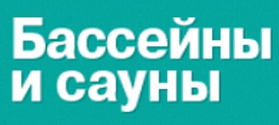 http://best-architects.ru/wp-content/uploads/2019/03/partneri_3.jpg