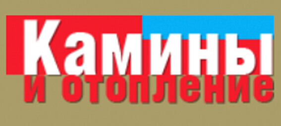 http://best-architects.ru/wp-content/uploads/2019/03/partneri_4.jpg