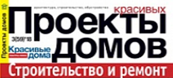 http://best-architects.ru/wp-content/uploads/2019/03/partneri_5.jpg