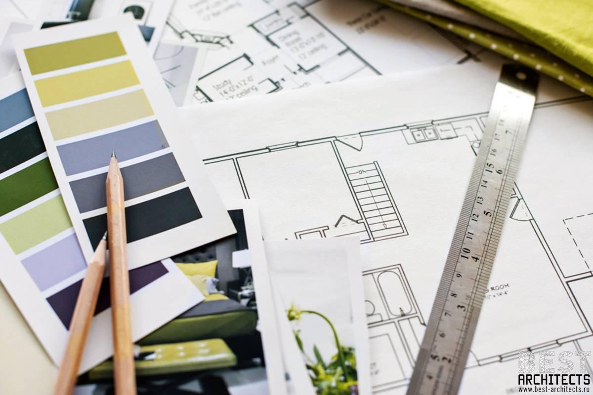 комплектация дизайн проекта